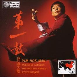 POEMS OF THUNDER THE MASTER CHINESE PERCUSSIONIST HOK-MAN, YIM, CD