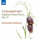 EIGHTEEN PIANO PIECES OP. KONSTANTIN SHAMRAY