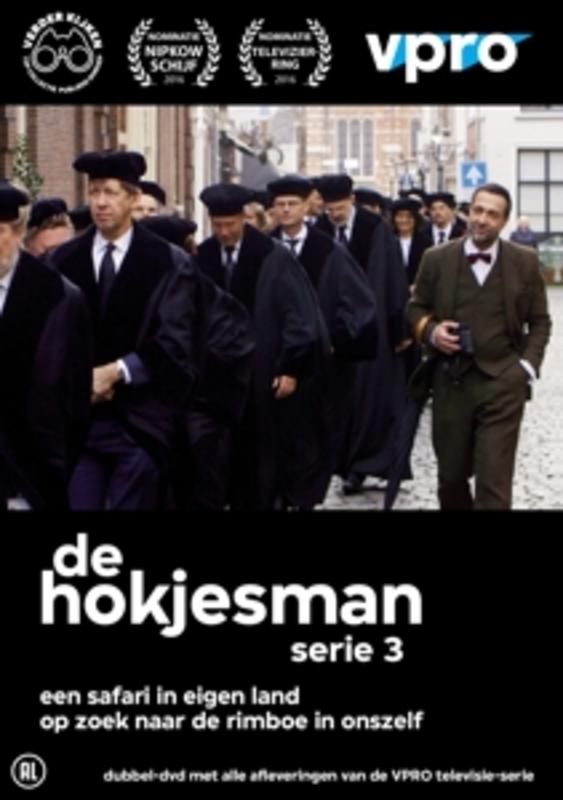 HOKJESMAN - SEIZOEN 3 TV SERIES, DVDNL