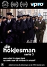 HOKJESMAN - SEIZOEN 3