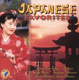 JAPANESE FAVORITES... ...TRADITIONAL MUSIC Audio CD, V/A, CD