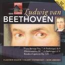 PIANO SONATA NO.7 IN D MAJOR OP.10 W/V. SHAKIN, V. VISHNEVSKY, I. LEBEDEV