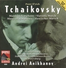 MANFRED SYMPHONY IN B MINOR OP.58 ST. PETERSBURG STATE SO/ANDREI ANIKHANOV