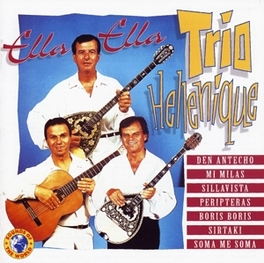 ELLA ELLA Audio CD, TRIO HELLENIQUE, CD