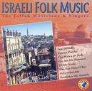 ISRAELI FOLK MUSIC