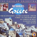 MEMORIES FROM GREECE W/ZORBAS, THEODORAKIS, LOIZOS, PAINFUL LIFE, VAMVAKARIS