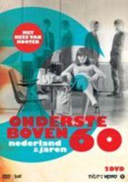 Ondersteboven - De jaren 60 in Nederland, (DVD) DVDNL