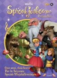 Sprookjesboom (3 dvd box) , (DVD). DVDNL