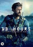 13 hours - Secret soldiers...