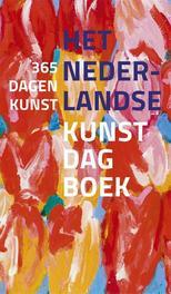Nederlandse Kunstdagboek 365 dagen kunt, Jaqueline Visser-Westerbrink, Hardcover