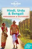 LONELY PLANET HINDI URDU & BEN
