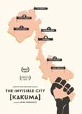 Invisible city, (DVD)
