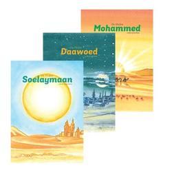 De Profeet Daawoed(vrede...
