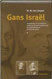 Gans Israel: 2