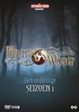 Nachtwacht - Seizoen 1, (DVD)