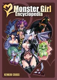 Monster Girl Encyclopedia Kenkou, Cross, Paperback