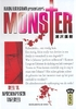 MONSTER DEEL 18
