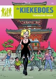 Tienduizend dagen Kiekeboe, Merho, Paperback