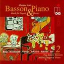 MUSIC FOR BASSOON &.. ...KITAGAWA/WORKS:SCHOFF/HINDEMITH/YUN/SCHOECK...