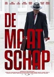 Maatschap, (DVD)