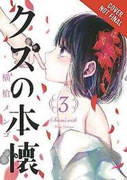 Scum's Wish 3 Mengo, Yokoyari, Paperback