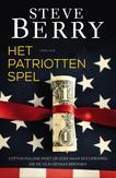 Het patriottenspel