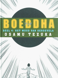 Woud van Oeroevela Boeddha, Tezuka, Hardcover