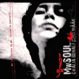 MWSOUL GHALIA BENALI, CD