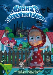 Masha's spookverhalen 2, (DVD)