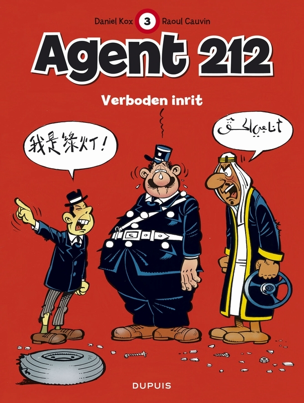 AGENT 212 03. VERBODEN INRIT AGENT 212, Cauvin, Raoul, Paperback
