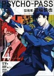 Psycho-Pass Inspector Shinya Kogami Volume 4, Midori, Gotu, Paperback