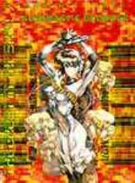 GHOST IN THE SHELL 07. KUSANAGI'S BLUNDER GHOST IN THE SHELL, Shirow, Masamune, Paperback