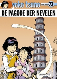 YOKO TSUNO 23. DE PAGODE DER NEVELEN YOKO TSUNO, Leloup, Roger, Paperback