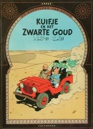 KUIFJE 15. HET ZWARTE GOUD KUIFJE, Hergé, Paperback