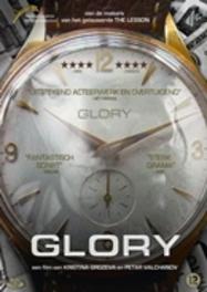 GLORY BY: KRISTINA GROZEVA /CAST: MARGITA GOSHEVA /AKA: SLAVA MOVIE, DVD
