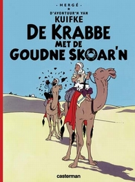 KUIFJE DIALECT HC09. DE KRABBE MET DE GOUDNE SKOAR'N (KORTRIJKS) KUIFJE DIALECT, Hergé, Hardcover