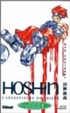 HOSHIN 05. DE SHISEI VAN HET KURYU-EILAND