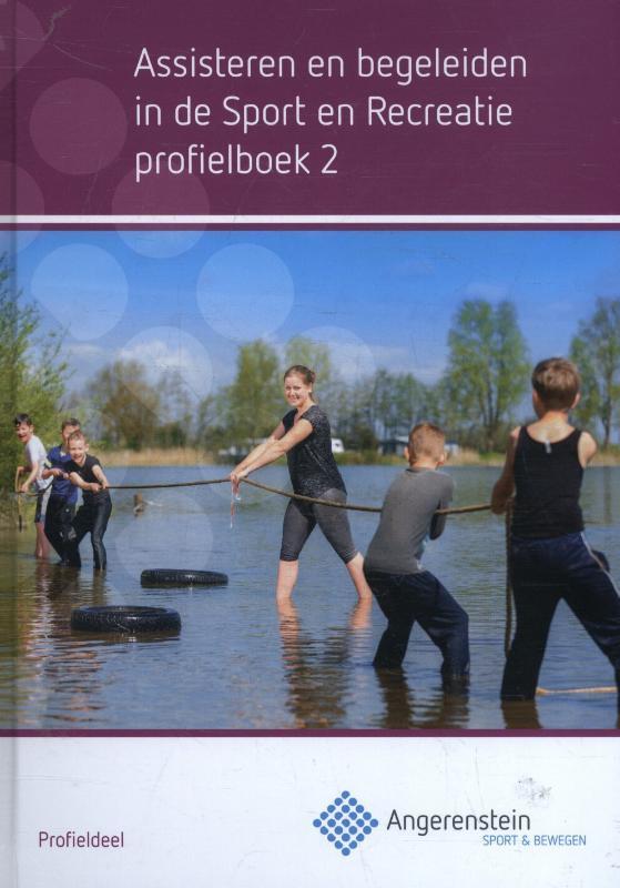 Sport en recreatie profieldeel Dienstverlening