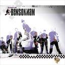 BENSONMAM-25 YEARS JUB
