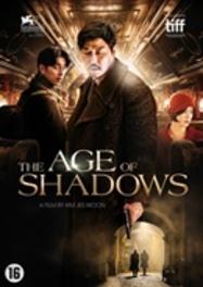 AGE OF SHADOWS CAST: SONG KANG-HO, YOO GONG MOVIE, DVD