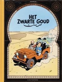 KUIFJE FACSIMILE KLEUR HC15. HET ZWARTE GOUD (2009) KUIFJE FACSIMILE KLEUR, HERGÉ, Hardcover