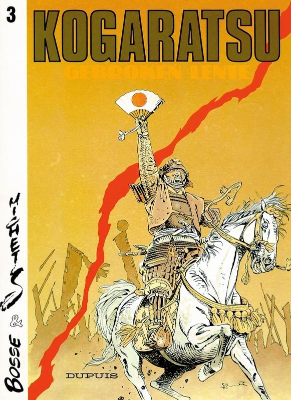 KOGARATSU 03. GEBROKEN LENTE KOGARATSU, MICHETZ, BOSSE, Paperback