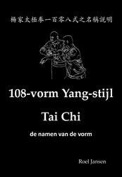 108-vorm Yang-stijl Tai Chi...