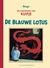 KUIFJE FACSIMILE Z/W 05. DE BLAUWE LOTUS KUIFJE FACSIMILE Z/W, Hergé, Hardcover