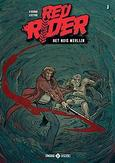 RED RIDER 03. HET HUIS MERLIJN