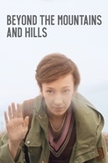 Beyond the mountains and the hills, (DVD) .. AND THE HILLS /BY: ERAN KOLIRIN /CAST: ALON PDUT
