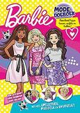 Barbi mode doeboek
