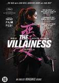 Villainess, (DVD) CAST: OK-BIN KIM /BY: BYUNG-GIL JUNG /AKA: AK-NYEO