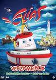 Elias film box , (DVD)