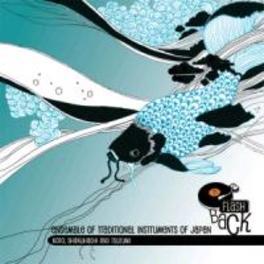 JAPAN-KOTO, SHAKUHACHI & TSUZUMI V/A, CD